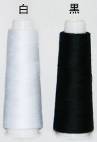 特価スパン30番 白、黒