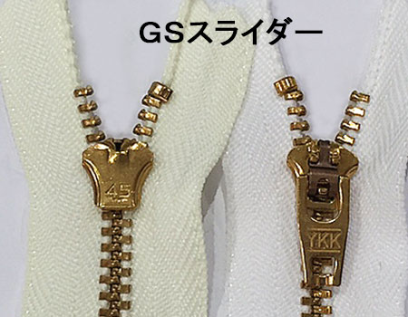 3YG GSスライダー
