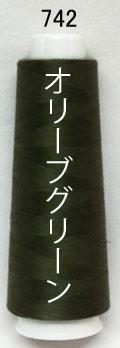 スパン90番1200m巻