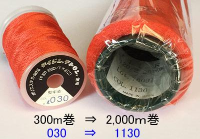 ウルトラポス 120d/2,000m
