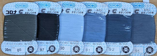 コロナ ボタン付け糸 カード