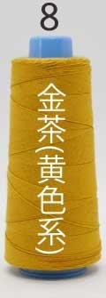 綿ミシン糸20番600m巻