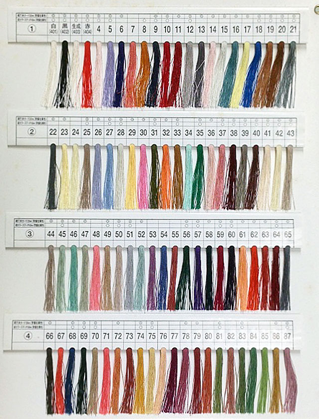 タイヤー絹手縫糸見本1