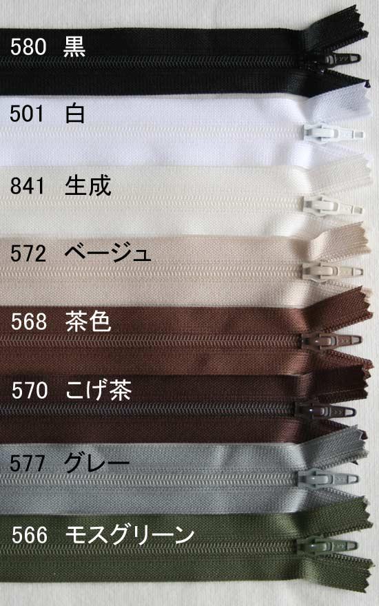 25FK 5m巻 色見本
